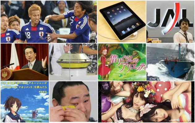 [Chỉ 5 phút] Nhìn lại 29 cột mốc quan trọng của thời đại Heisei (Phần cuối)
