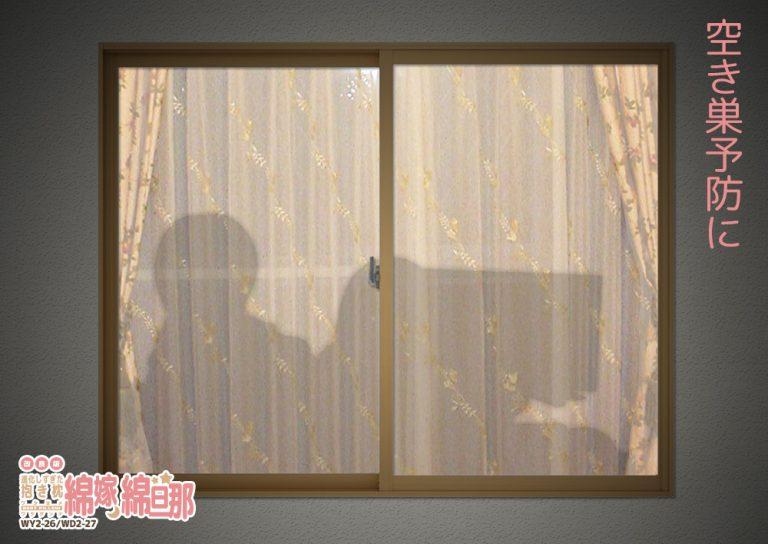 Rồi đây ở Nhật, sẽ không còn ai buồn vì cô đơn nữa !?