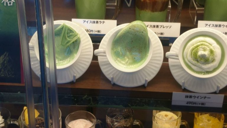 Bằng chứng cho thấy nắng nóng tại Nhật có thể khiến tất cả tan chảy…