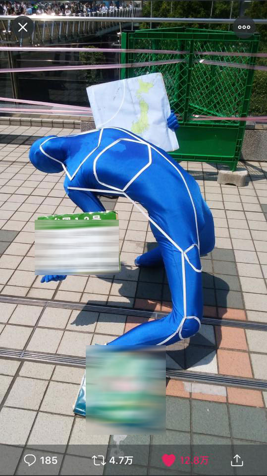 Có phải Điện máy xanh đã đến Nhật? 'Quỳ' với ý tưởng Cosplay độc nhất mọi thời đại