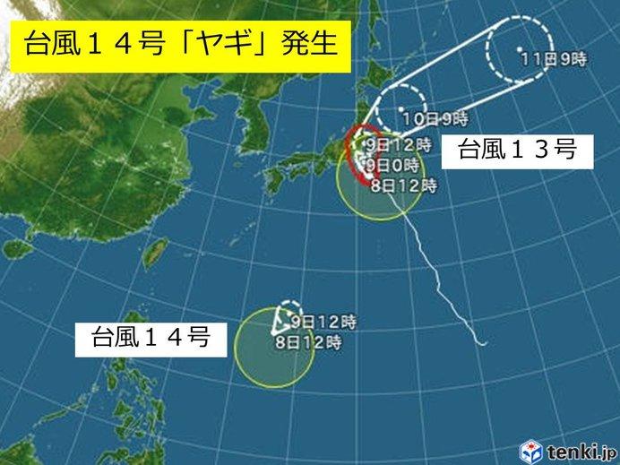 """Tin nhanh: Bão số 13 vừa đổ bộ, bão số 14 đã bắt đầu """"mon men"""" tiến vào Nhật Bản"""