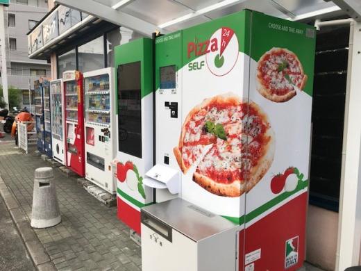 """Máy bán hàng tự động ở Nhật cứ phát triển kiểu này thì nhà hàng """"ế"""" mất thôi…"""