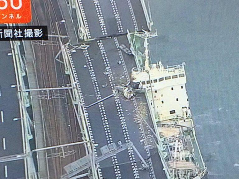 Sân bay Kansai thất thủ, thành phố Izumisano xin hãy cố lên !