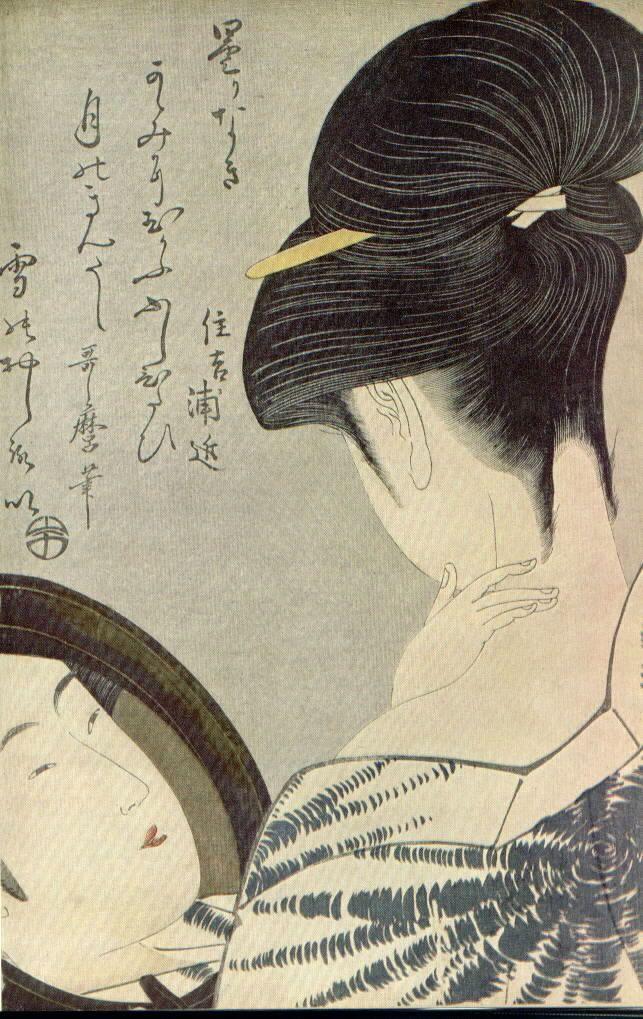 Ukiyo-e – Dòng tranh của phái nữ, nét thu hút đến từ cặp chân mày và những tư tưởng vượt thoát thời đại