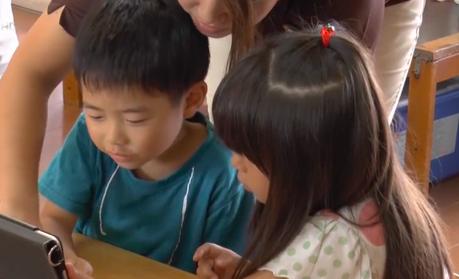 Nhật Bản cho trẻ làm quen với công nghệ từ nhỏ
