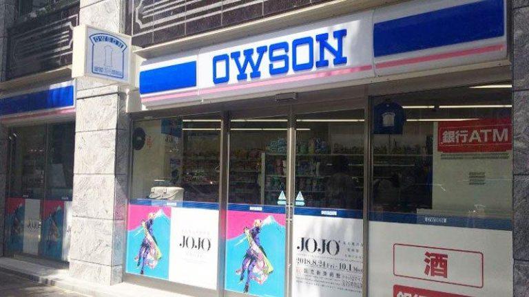 """Tokyo bỗng dưng xuất hiện một cửa hàng tiện lợi """"nghi vấn"""" nhái LAWSON"""
