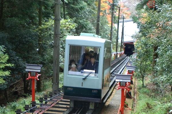 Có một toa tàu tuyệt đối đừng leo lên khi đến Kyoto !!