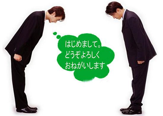 4 cách đơn giản để trả lời những câu hỏi của chính bạn khi tự học tiếng Nhật