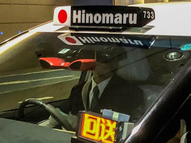 Lần đầu tiên trên thế giới – Taxi không người lái xuất hiện ở Tokyo