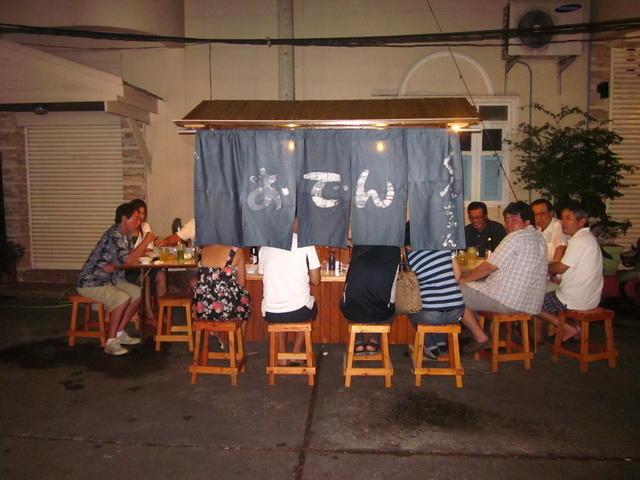 Tranh cãi về cách ăn đúng của Oden: Nên ăn ở nhà hay ngoài đường?
