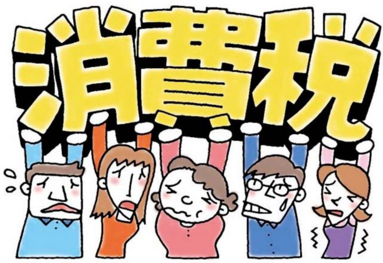 Thắc mắc: Tại sao có nhiều loại thuế mà chính phủ Nhật lại chỉ tăng thuế tiêu thụ ?