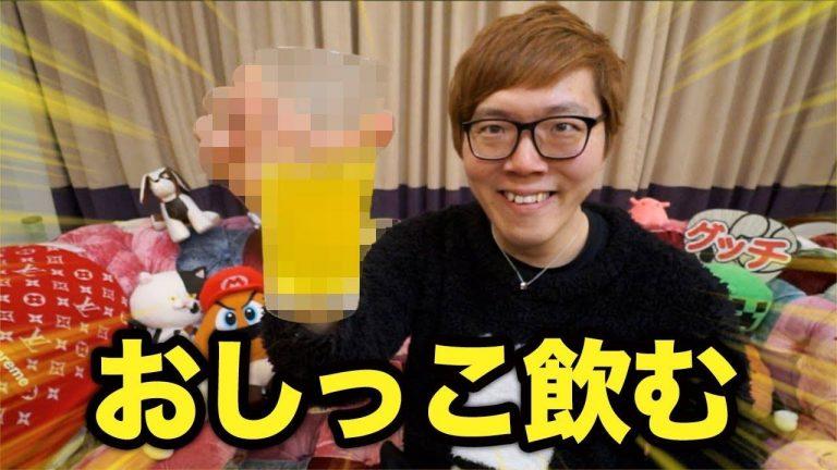 """""""Lầy"""" vô hạn: đây là thứ người Nhật yêu thích chỉ sau ph*n ?"""
