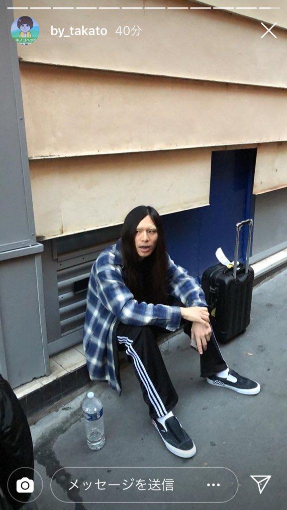 """Người đàn ông Nhật """"một bước lên đời""""……nhờ đi bộ trên đường phố của Tokyo"""