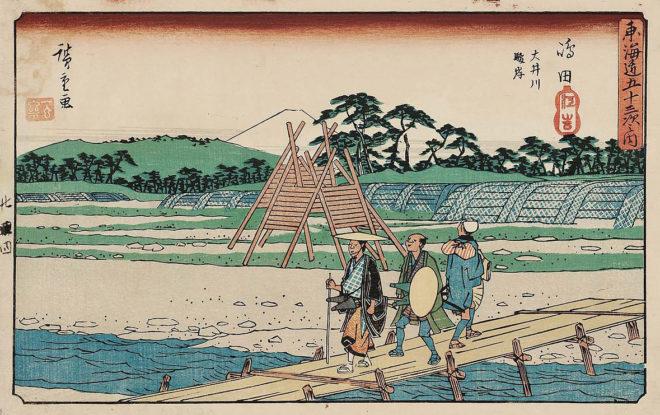 Người Nhật đi bên trái đường là do Samurai quyết định?