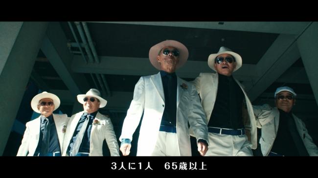 Tổng số tuổi lên tới 347 tuổi!!! Nhóm nhạc người già Nhật tung MV khuấy đảo cộng đồng nước ngoài