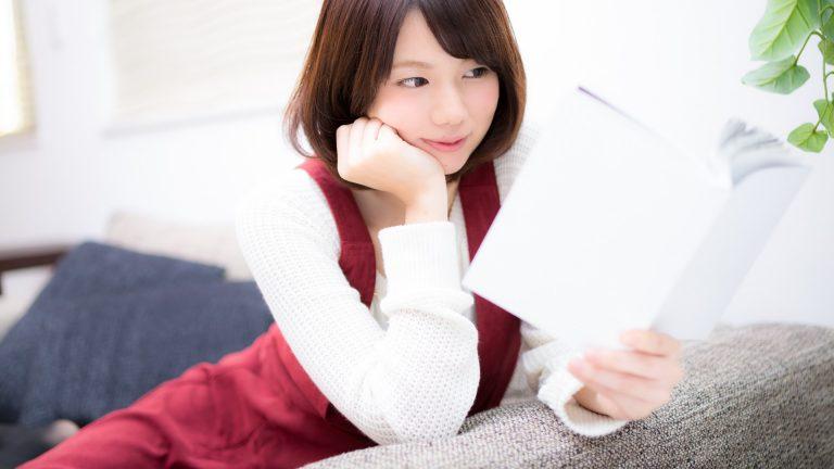 """Điều gì làm nên thương hiệu """"gái Nhật""""? Trong thời đại này liệu còn đúng không?"""