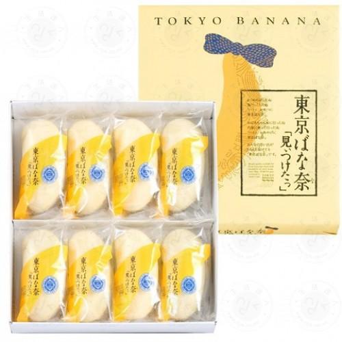 Omiyage: Văn hóa quà lưu niệm và những món đặc trưng phổ biến của Nhật Bản