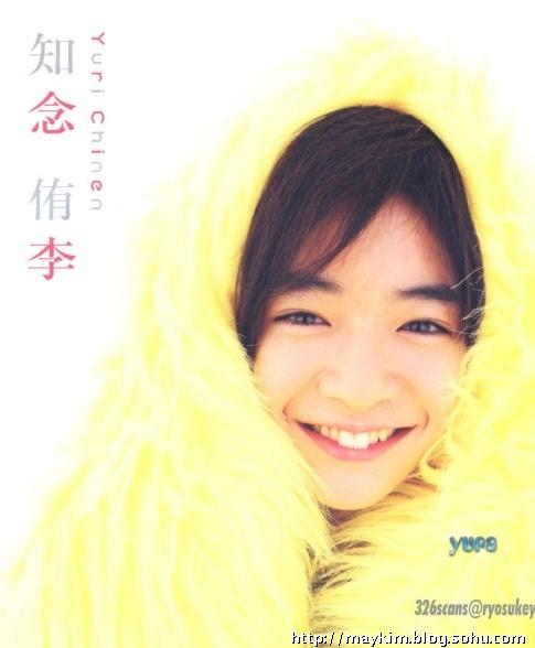 Chị em vào mà xem – Nghệ sĩ nam Nhật Bản còn xinh hơn cả nữ giới