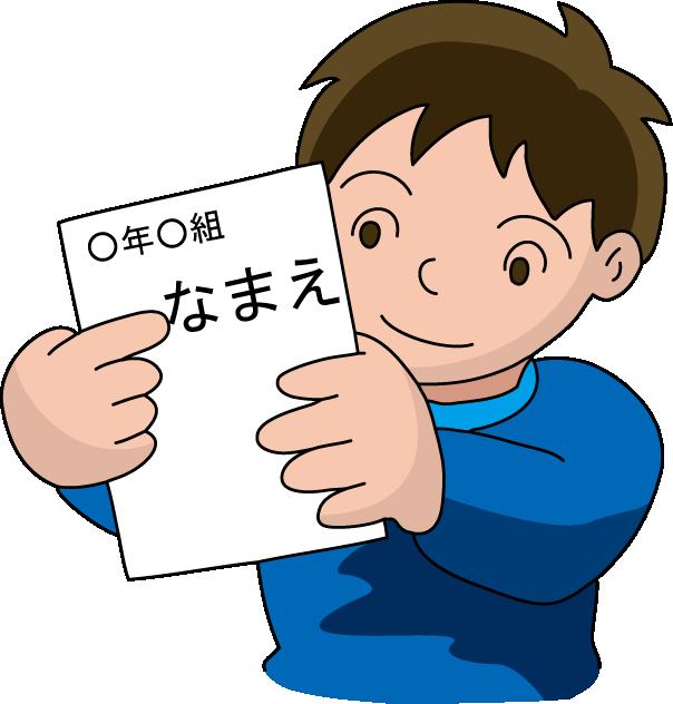 """""""Lạ và hiếm"""" – nhưng lại khiến cho người Nhật ghét tổ tiên của mình"""