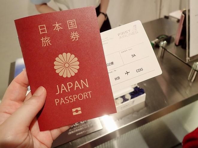 """[Rẻ bất ngờ] chỉ 5,980 Yên (khoảng 1,2 triệu đồng) thoả sức """"bay"""" trên ghế hạng First Class"""