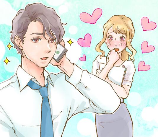 Một số mẹo giúp bạn thổ lộ tình yêu bằng tiếng Nhật mà không cần nói câu Anh Yêu Em