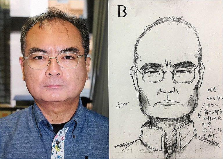 Tại sao đã có kỹ thuật chấp ảnh, người Nhật vẫn phác họa thủ phạm bằng phương pháp vẽ thủ công?
