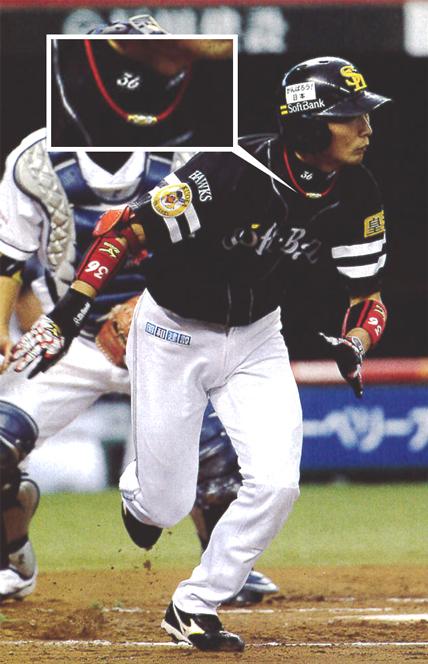 SORIENO: Vòng đeo cổ tuần hoàn khí huyết được các tuyển thủ Nhật Bản tin dùng