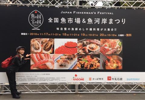 """Tinh hoa đặc sản """"biển"""" Nhật Bản hội tụ tại Lễ hội ngư dân 2018"""