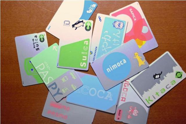 """Giải mã chiếc thẻ tàu điện phổ dụng khắp nước Nhật: """"Siêu sức mạnh"""" ẩn trong tấm nhựa"""
