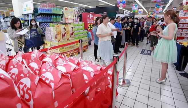 Đừng bỏ lỡ 5 chiếc túi may mắn trong dịp Tết Nhật Bản năm 2019