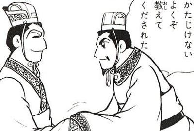 """Cẩm nang từ vựng giúp bạn nói chuyện """"ngầu"""" như Samurai"""