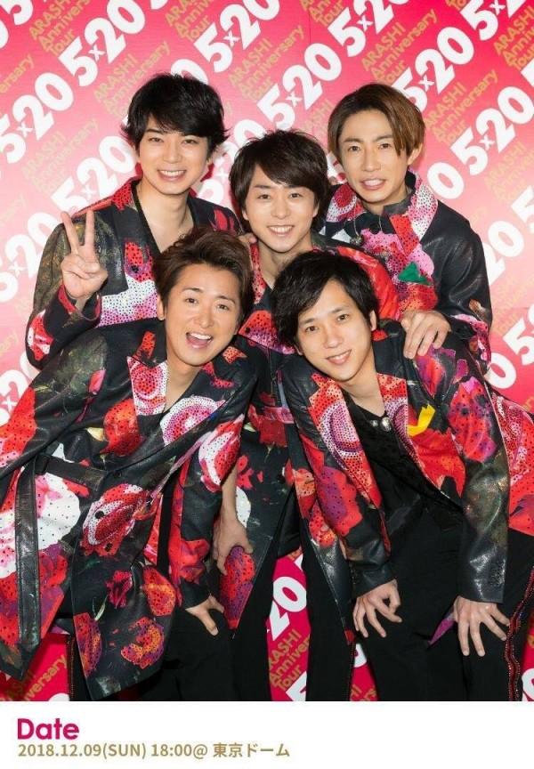 Arashi thông báo Tour diễn có qui mô lớn nhất trong lịch sử Nhật Bản
