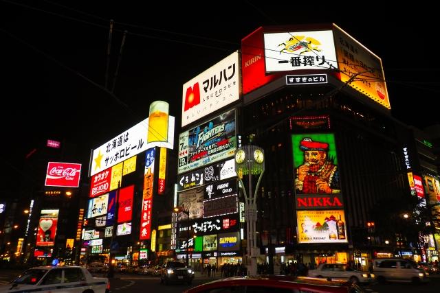 """Thủ đoạn tống tiền mới """"nở rộ"""" tại Tokyo – tinh vi đến nỗi cảnh sát cũng đau đầu"""