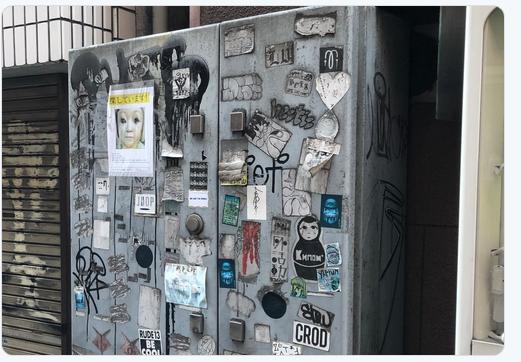 Rùng mình trước áp phích tìm người mất tích đầy bí ẩn ở khu phố Tokyo