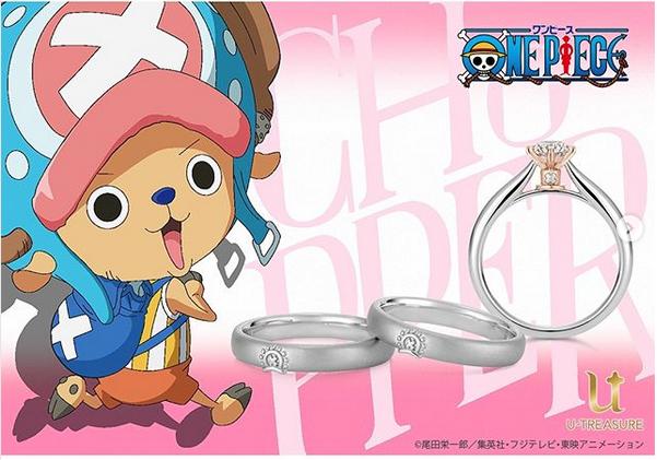 One Piece ra mắt nhẫn cưới Tony Tony Chopper vào dịp lễ trước năm mới cho các cặp đôi