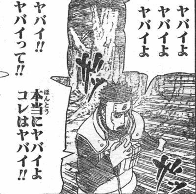 """Nguồn gốc """"yabai"""" câu cửa miệng """"YABAI !"""" của người Nhật"""