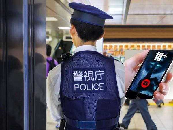 Cảnh sát Nhật Bản để nghi phạm tẩu thoát bởi bận… xem phim khiêu dâm trên điện thoại