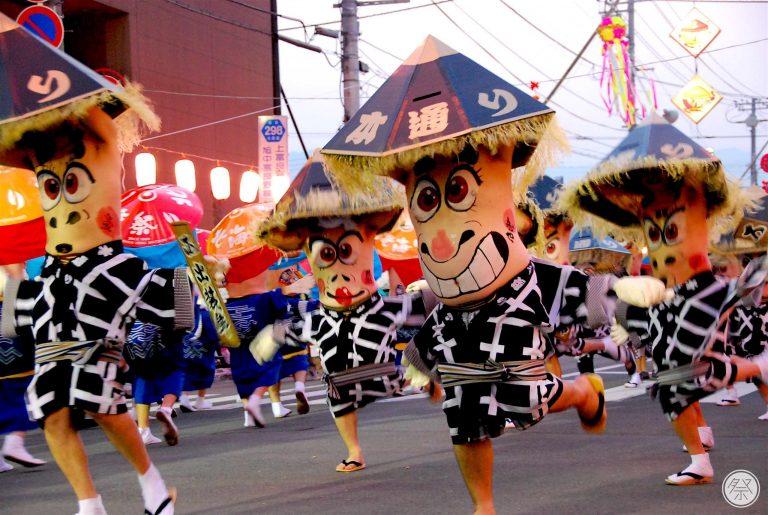 10 lễ hội kỳ lạ đáng mong chờ của Nhật Bản trong năm 2019