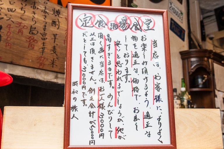 """""""Buồn thì hãy ăn, ăn xong hãy nghĩ tiếp"""" Câu chuyện cảm động đằng sau nhà hàng giá rẻ bất ngờ giữa lòng Tokyo đắt đỏ"""