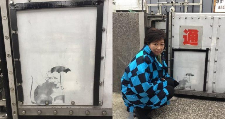 """[Tin nhanh] Cảnh sát Nhật Bản cho rằng nghệ sĩ graffiti nổi tiếng thế giới là tác giả của bức """"chuột che ô"""" bí ẩn"""