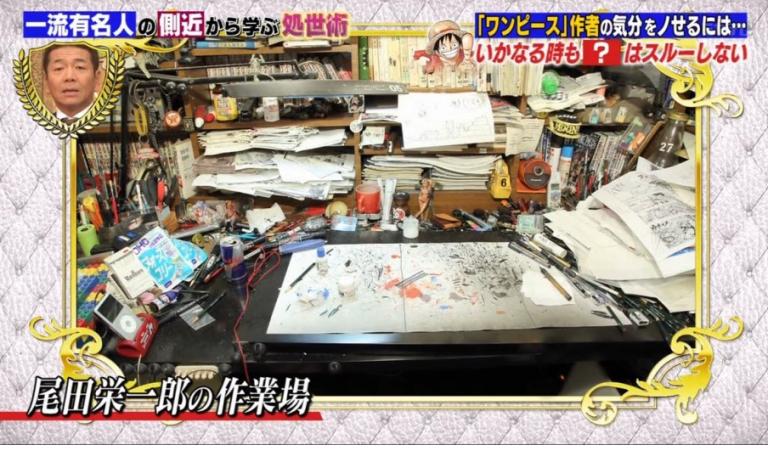 """""""Đột nhập"""" vào nhà của tác giả One Piece – Eiichiro Oda và khám phá những điều bất ngờ bên trong"""