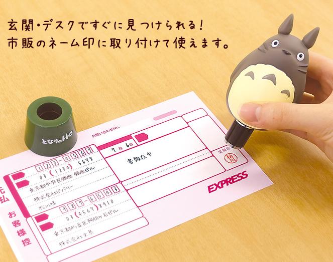 """Studio Ghibli tung ra bộ sản phẩm nức lòng Fan mang tên """"con dấu cá nhân"""" chào năm mới 2019"""