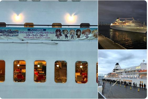 Choáng váng trước sự kiện trên phi thuyền xa hoa dành cho các Otaku của Idolmaster
