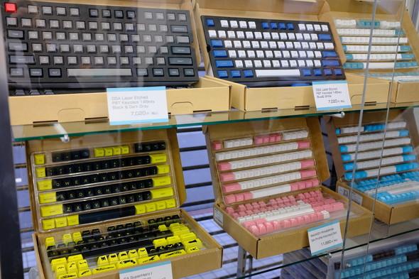 Đến Nhật ai cũng có thể trở thành kỹ sư – hết máy tính handmade, đến bàn phím cũng có thể tự chế