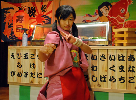 """Phim kinh dị """"Ma Sushi"""" nhận nhiều gạch đá ngay từ Trailer"""