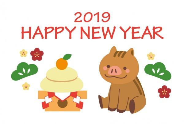 Bạn nghĩ năm nay ở Nhật là năm con lợn? Chưa chính xác đâu…