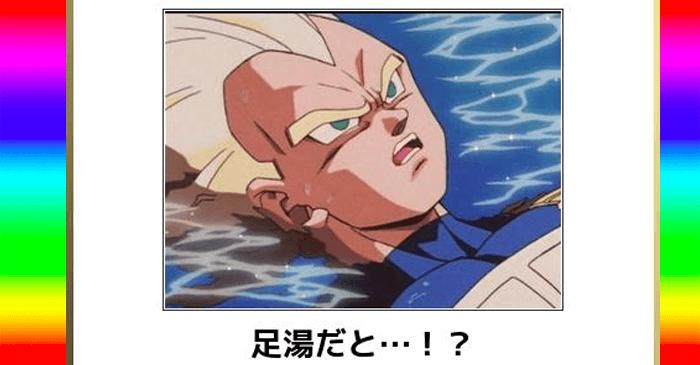 """Ngại tắm Onsen? – Đây là dịch vụ """"na ná"""" Onsen vào mùa đông dành riêng cho bạn"""