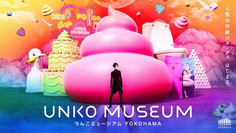 """Quái như dân Nhật – mở hẳn một bảo tàng cho những cục """"phưn"""" cute"""