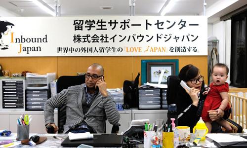 Thành phố Nhật Bản mở kênh thông tin bằng tiếng Việt