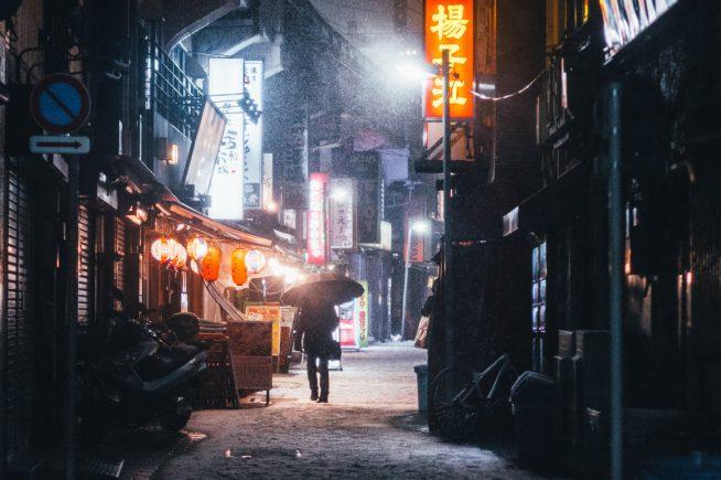 Có một Tokyo cô đơn, lặng lẽ vào ngày tuyết rơi…